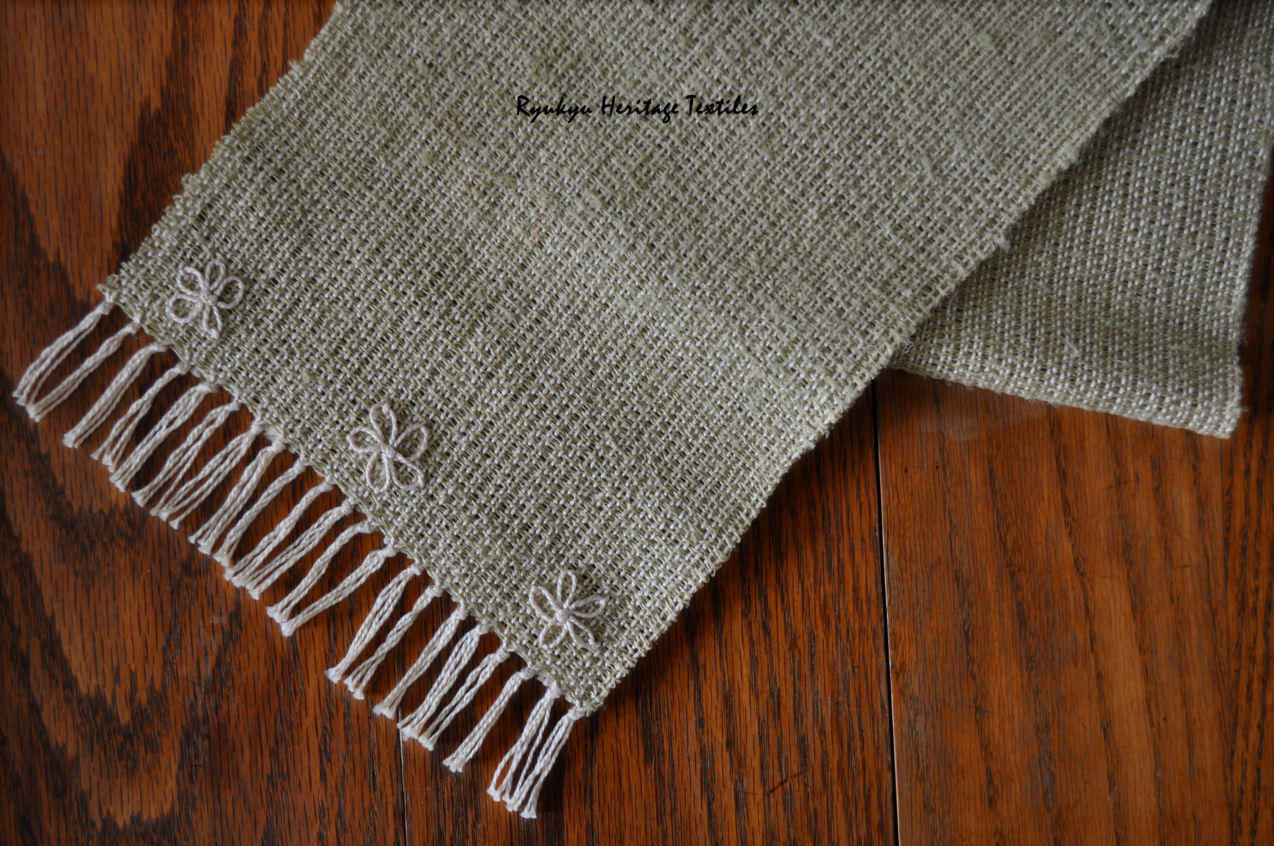 Bashofu | Ryukyu Heritage Textiles