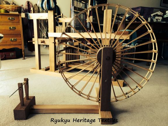 Basho Spinning Wheel_w